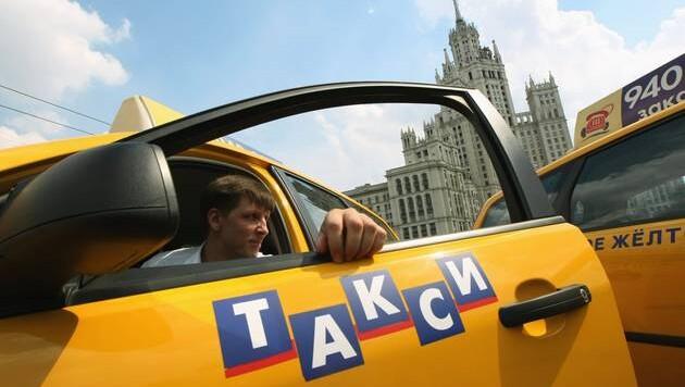 Почему у таксиста плохой день?