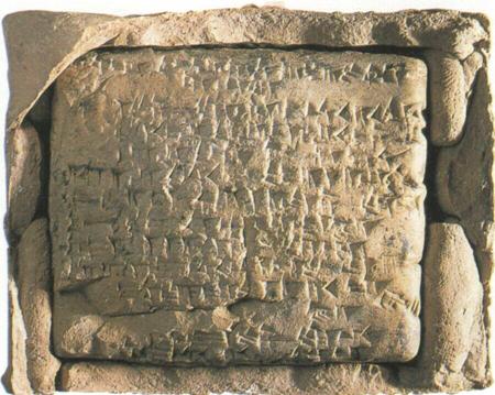 Почему за основу письма в двуречье был взят клин?