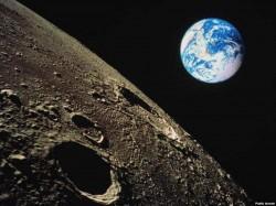 Вид на Землю из-за Луны